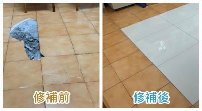 台中磁磚修補推薦-完善磁磚修補如重獲新生|協毅地磚工程行