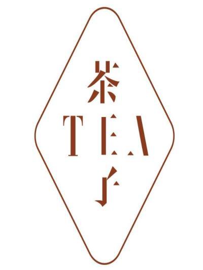 認識茶王子
