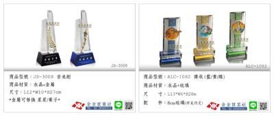 獎盃、獎牌、獎座訂製製作,客製屬於您的榮耀形狀|金金禮品社