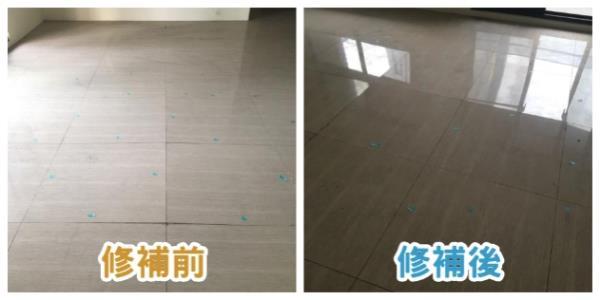 台中磁磚修補案例(圖一)