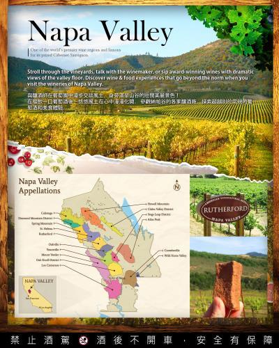 """""""大宅酒窖""""醇於酒,醉於景-美國Napa Valley!"""